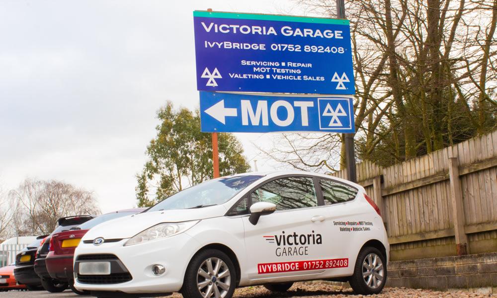 mot-vehicle-inspection